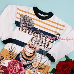 Vestido Petit Cherie Casual Modern Girl Animal Print